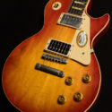 Limited Slash 1958 Les Paul